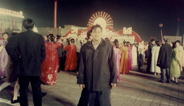 2003 04 KORUT1