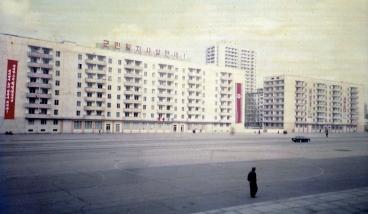 2003 04 KORUT11