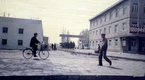 2003 04 KORUT13