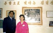 2003 04 KORUT21