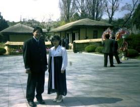 2003 04 KORUT35