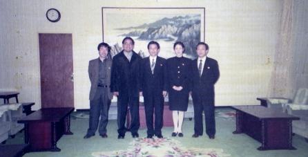 2003 04 KORUT4