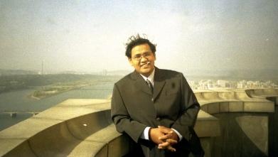 2003 04 KORUT46