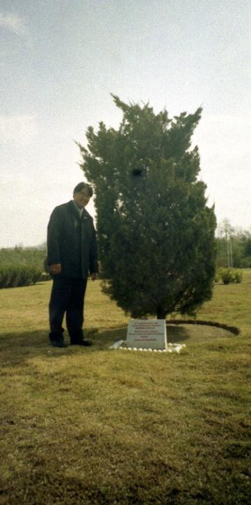 2003 04 KORUT49