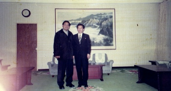 2003 04 KORUT5