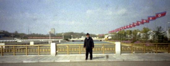 2003 04 KORUT52