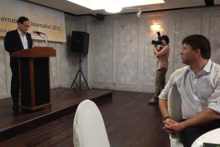 Arirang TV International Journalist Program