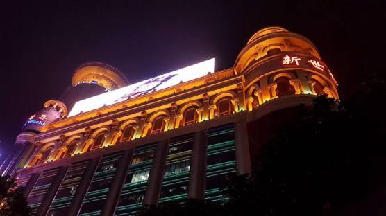 2016-12-shanghai-5