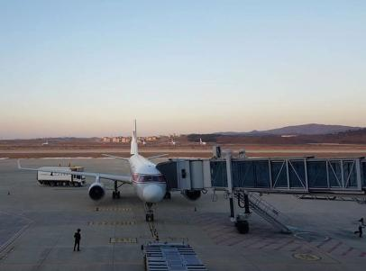 pyongyang-airport